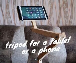 DIY三脚架片剂或电话