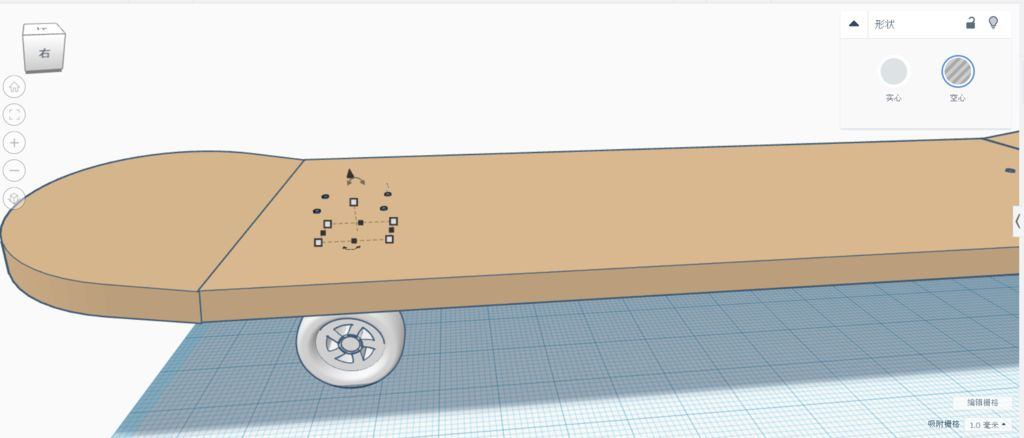 Picture of Step 3, Stitching Molding
