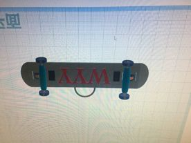 Picture of Design Your Skateboard
