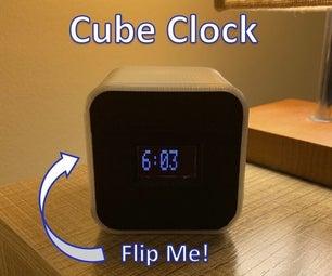 基于位置的多功能立方体时钟