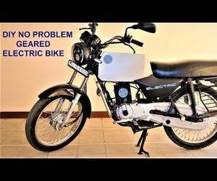 废燃气自行车是指绿色齿轮电子通勤自行车