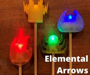 LED元素箭