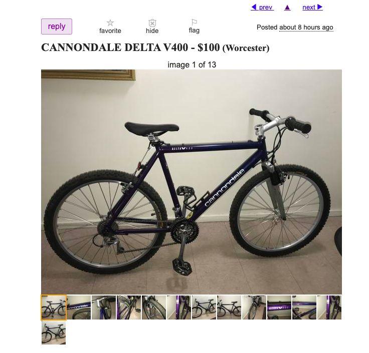 找自行车的照片