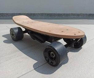 DIY短电动滑板