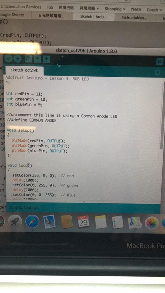 Picture of The Code