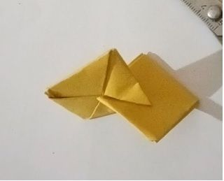 Picture of Origami Paper Walker
