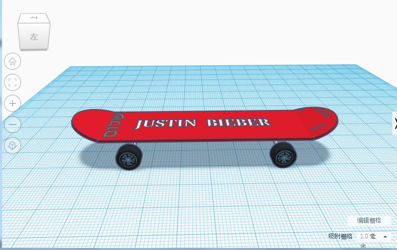 Picture of Innovation  Skateboard