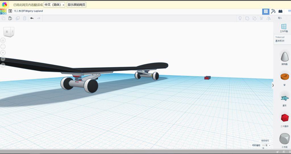 Picture of Skateboard Model
