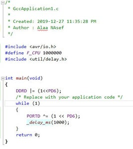 Get Your HEX File From Your C Code