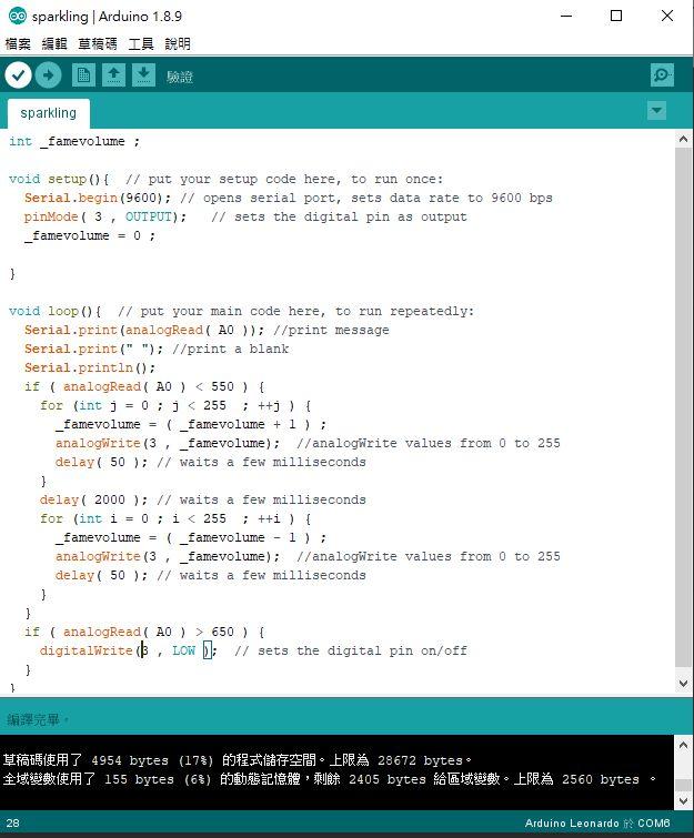 Picture of 程式及電路