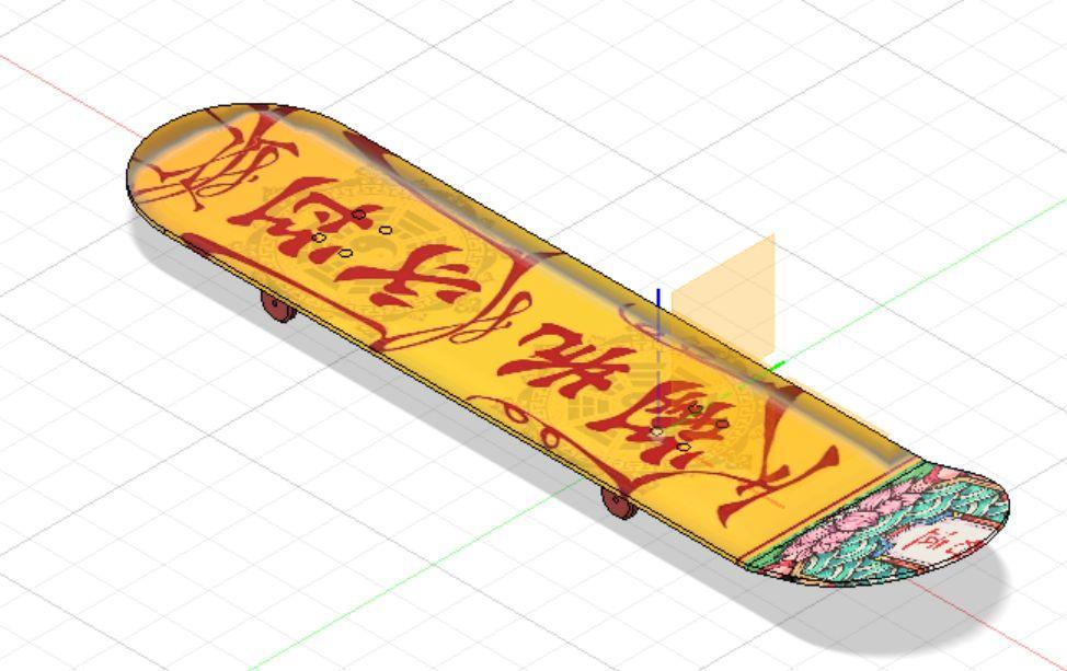 Picture of Conan's Skateboard