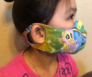 儿童标准布口罩/耳钥匙孔