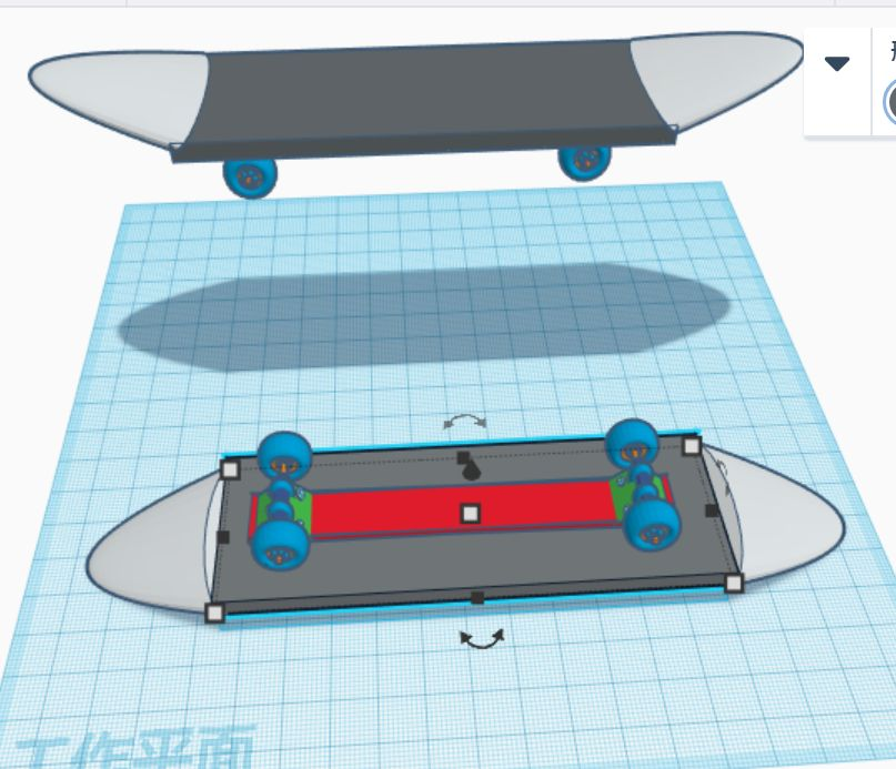 Picture of Simple Skateboard