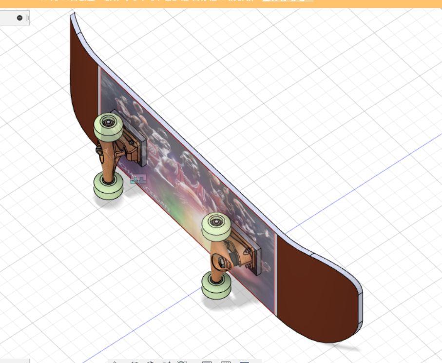 Picture of Step 4: Render Skateboard