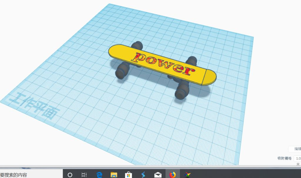 Picture of Power Skateboard