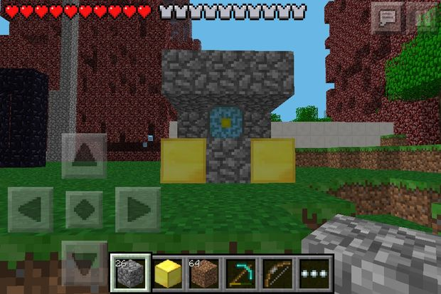 Picture of Minecraft How to Make a Nether Fortress