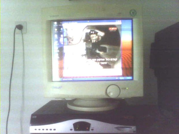 Picture of tv tuner and videolan