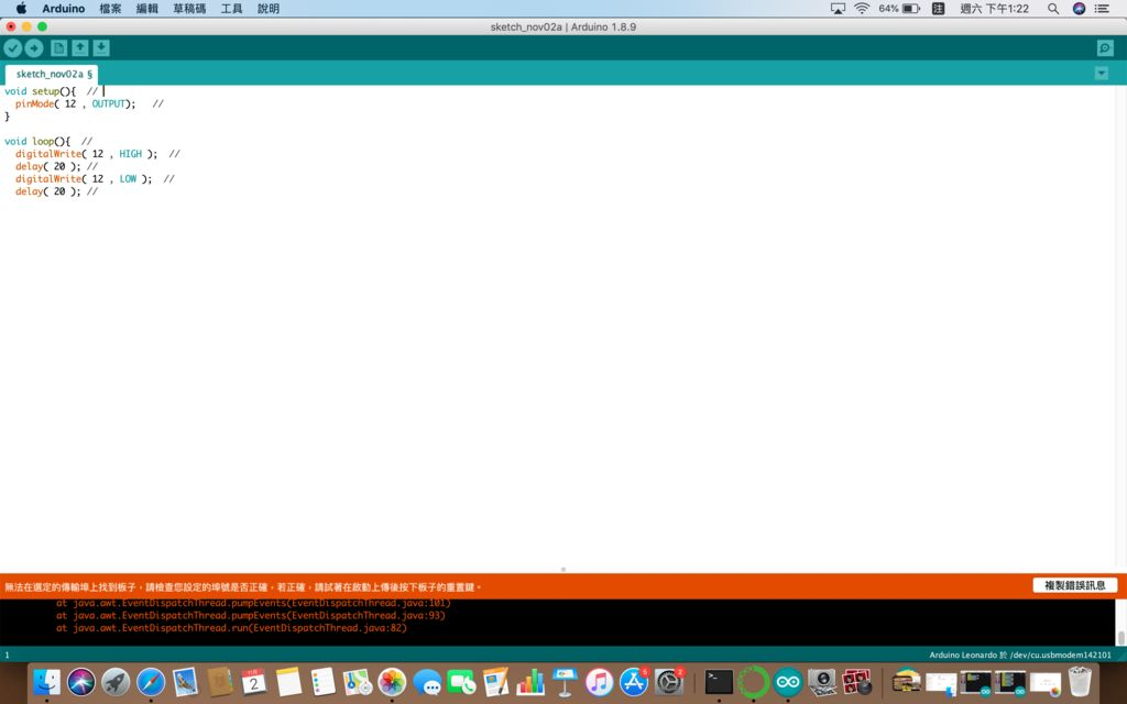 Picture of Step 2 : Arduino Programming