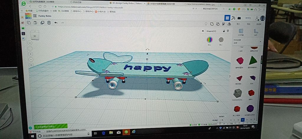 Picture of Lovely Skateboard