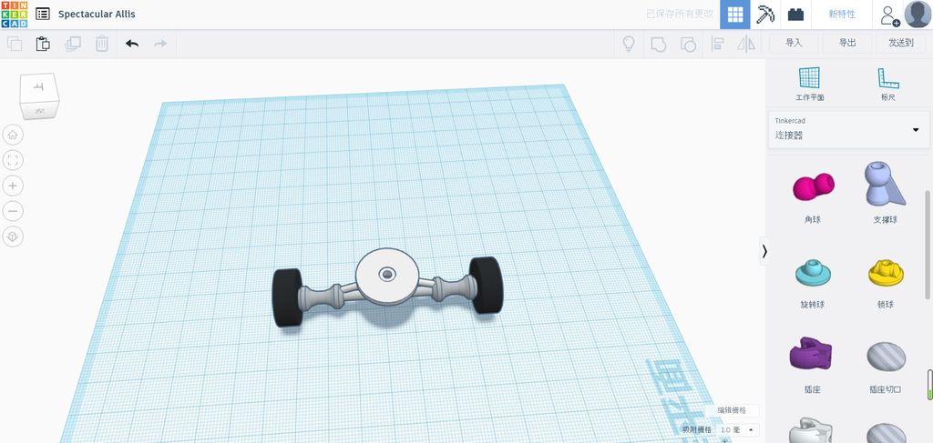 Picture of Step 6: Connect the Soleplate With the Wheel and Allow the Wheel to Turn.Rotate the Ball to Connect It to the Middle of the Wheel and Secure It With Two Cylinders