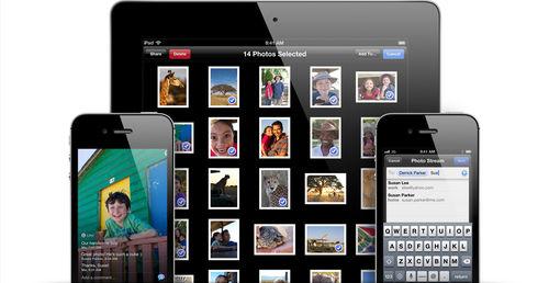 photostream_gallery_overview.jpg