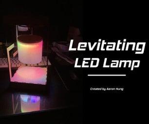 漂浮的LED灯