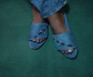 家made Denim Slippers  (sliders)