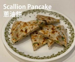 中国比萨:葱油饼奶酪