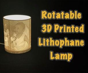 可旋转的自定义图像灯 -  3D印刷隐雕灯