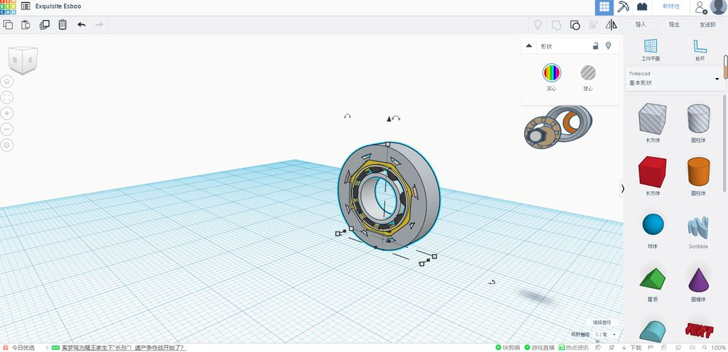Picture of Step 3: Establish the Wheel and Assemble the Wheel 3