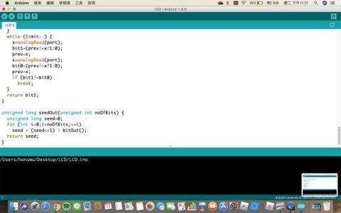 Programming Up!