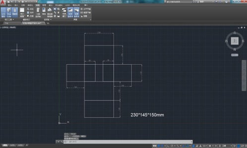 Design a Box With CAD