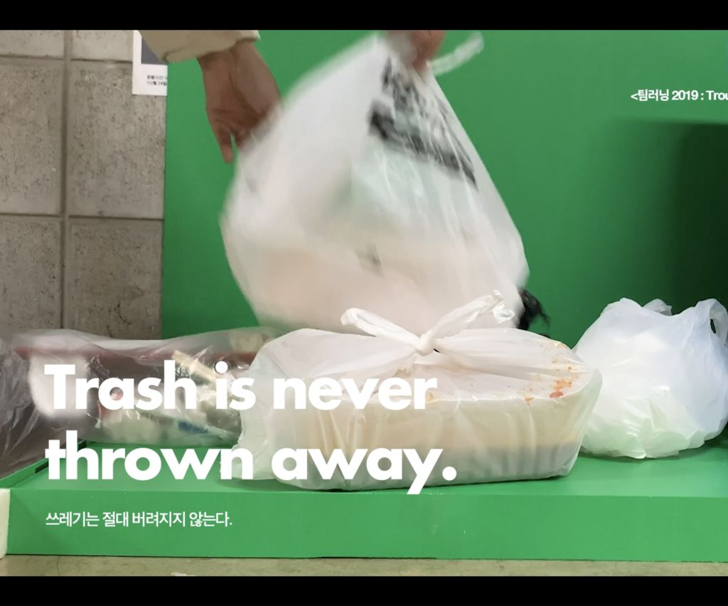 Trash Is Never Thrown Away.