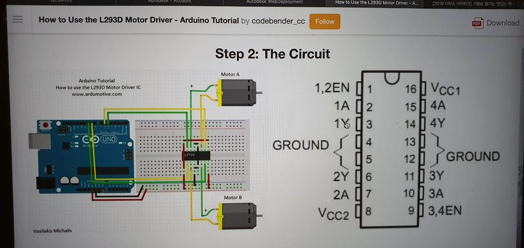Picture of Design HW Circuit for DC Motor Control