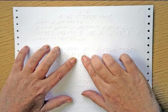 Picture of Braille 3D