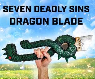 七宗罪梅利达斯龙剑手柄