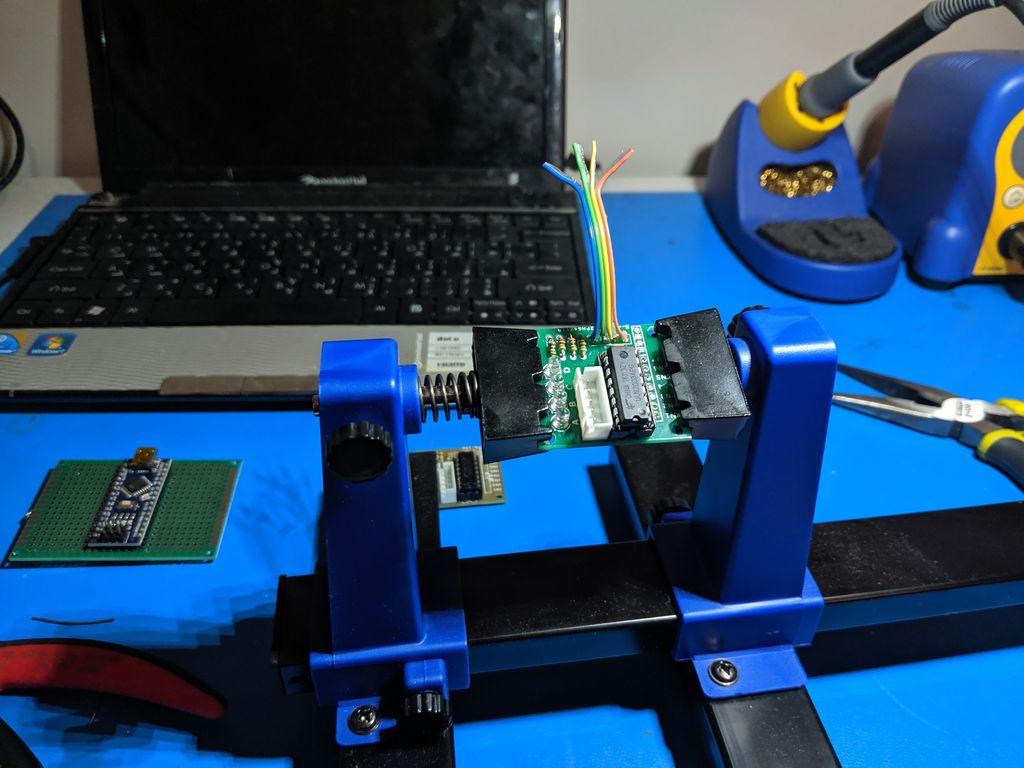 Picture of Prepare Stepper Motor Driver Circuits