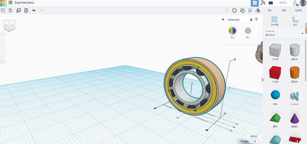 Picture of Step 3: Establish the Wheel and Assemble the Wheel 2