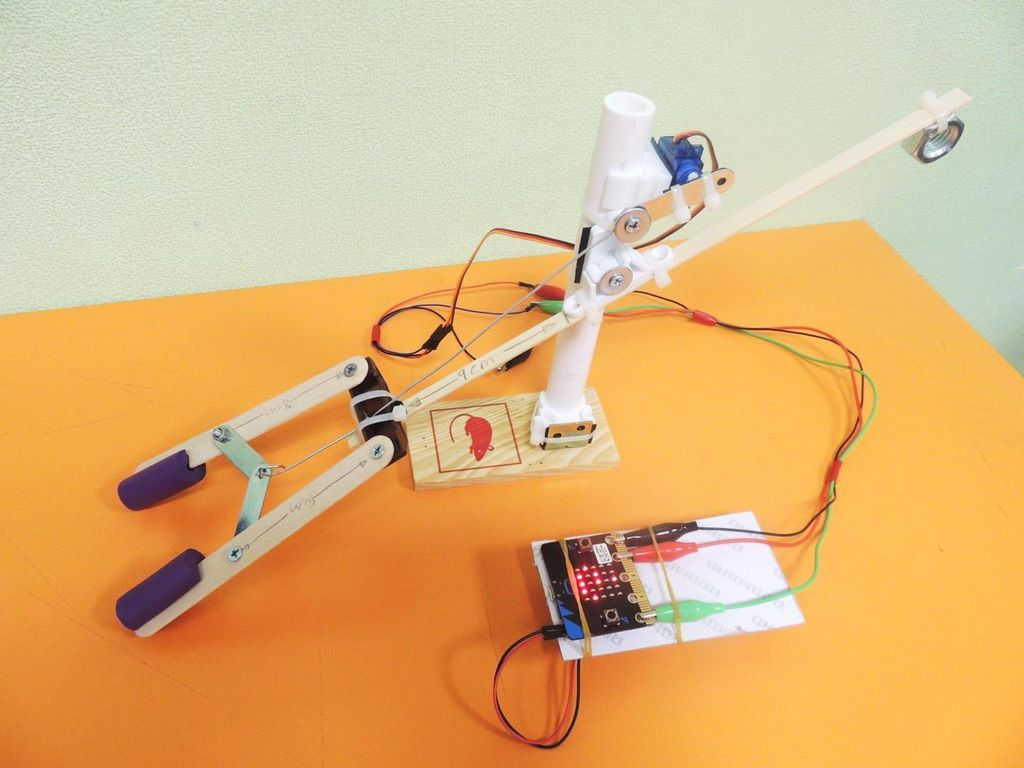 Picture of Third Project: Robot Arm