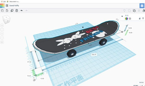The Coolest Skateboard Ever Assembled