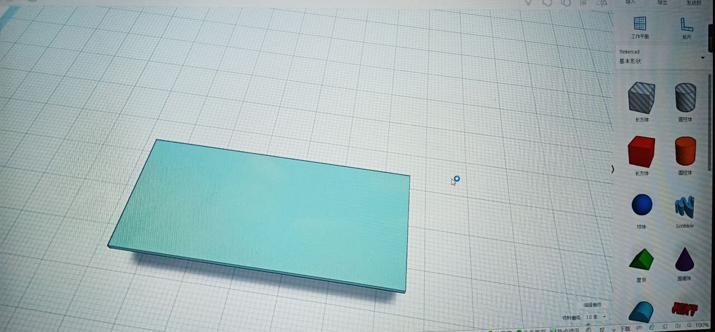 Picture of Step 1 Place a Light Blue Cuboid 56cm Long, 25cm Wide and 1.2cm High on the Working Surface and Raise It 9cm