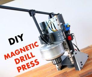 DIY磁力钻床