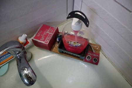 Splash Proofing