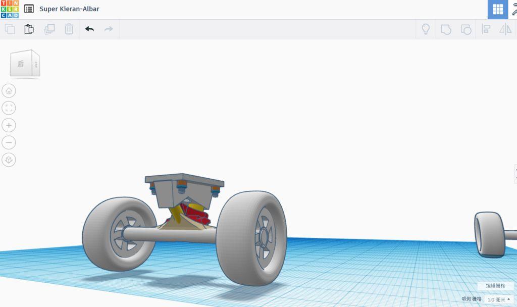 Picture of 第一步 制作车轮架/ Step One Making Wheel Racks