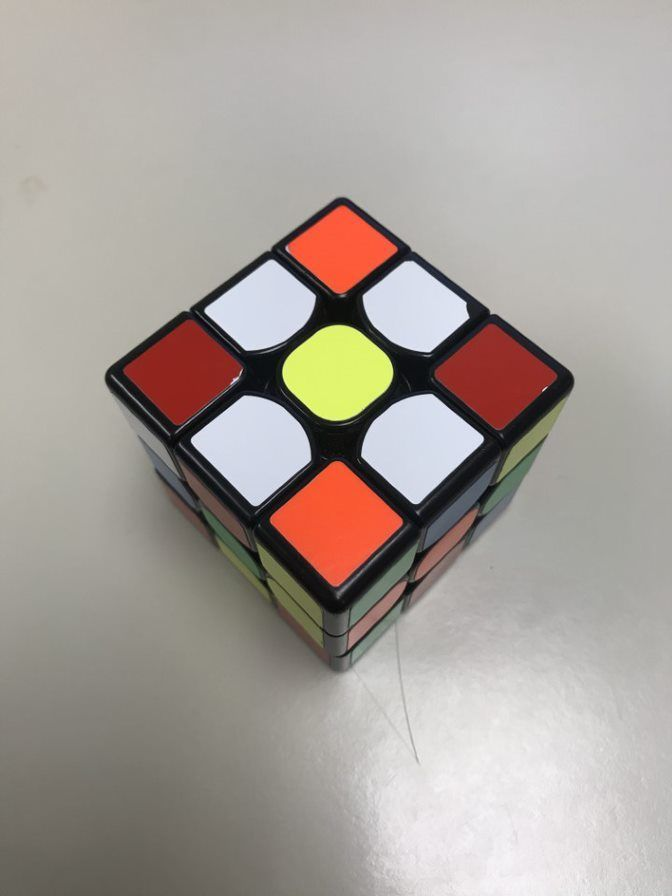 Picture of Solving the White Cross