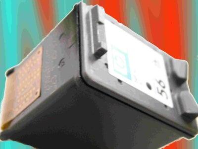Re-Fill Printer Cartridge