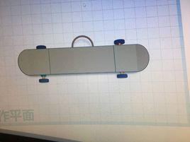 Picture of Design a Handle