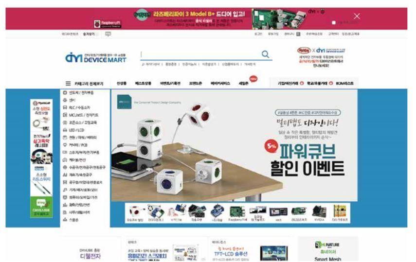 Picture of 사이트 소개