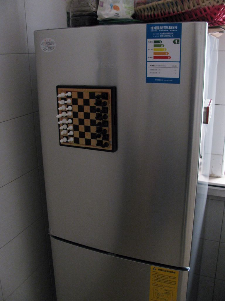 Picture of Magnetic Chess Board Mount