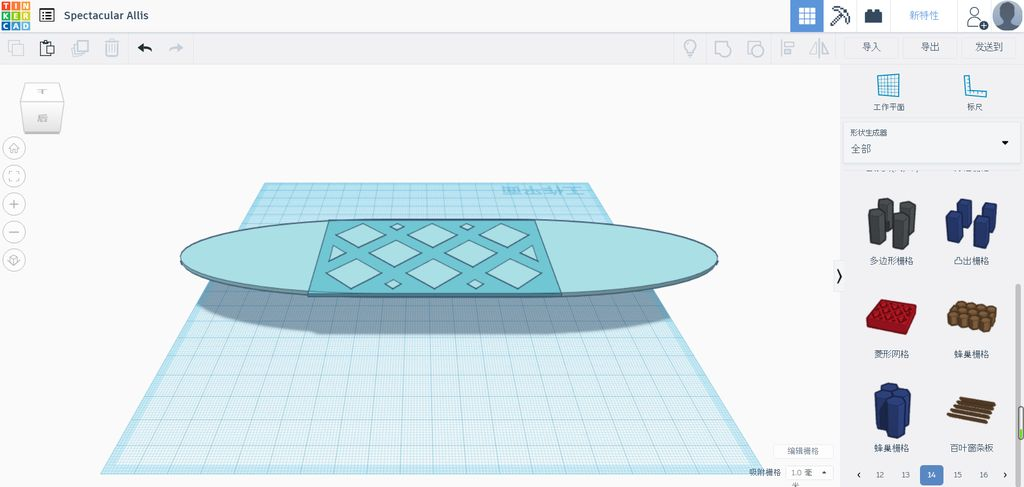 Picture of Step 2: Decorative Base Plate Selection Diamond Mesh Size Length 95, Width 55, Thickness 1, Select the Base Plate and Diamond Mesh to Combine It Together